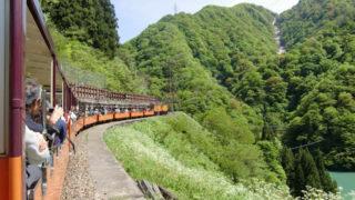 立山黒部アルペンルートとトロッコ列車(1)