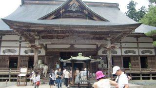 十和田・奥入瀬・八幡平・中尊寺(1)