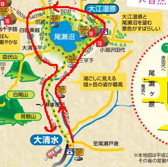 oze-map-big