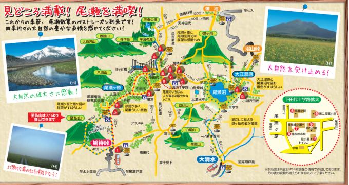 oze-map