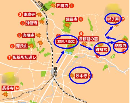 鎌倉散策ルートmap