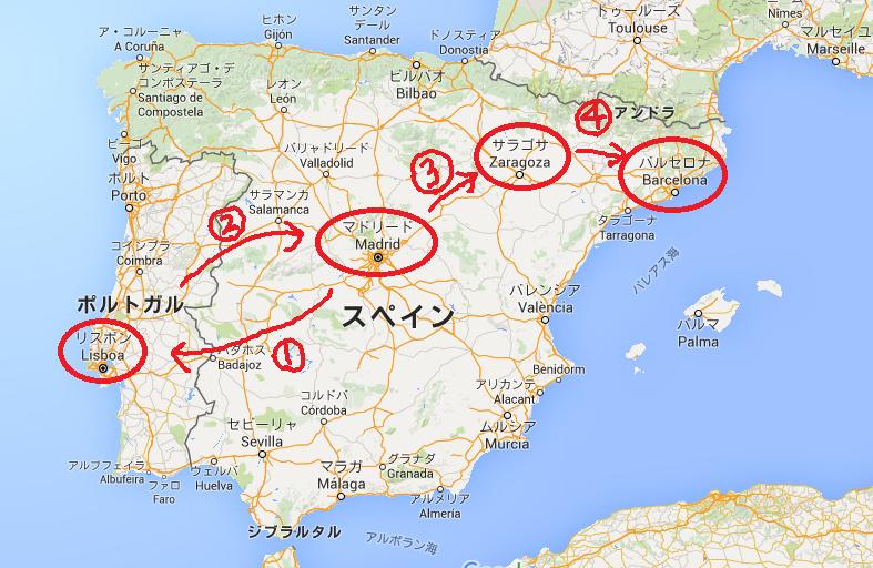 スペインポルトガル旅行ルート
