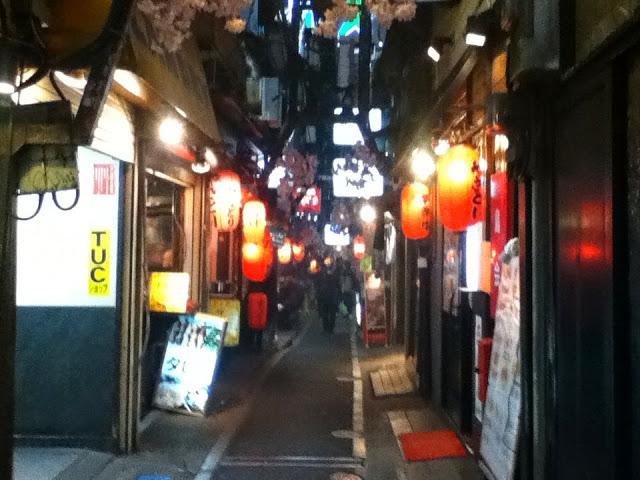新宿想い出横丁