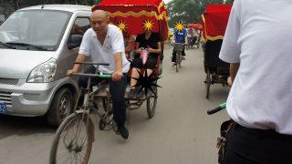 北京(1)輪タクで北京の街並み観光