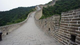北京(2)頤和園・万里の長城・京劇鑑賞