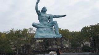 九州(3)長崎平和公園