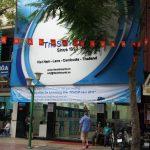 ベトナム・カンボジア(6)シェムリアップ~ホーチミン(バス)
