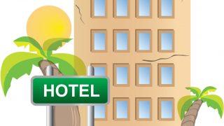 おすすめの宿泊予約サイト