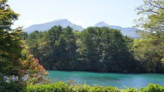 磐梯山・五色沼 星野リゾート泊(3)