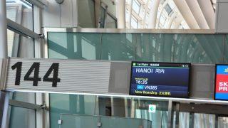 ハノイ(1)羽田空港からベトナム航空でハノイへ