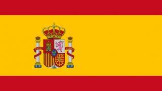 スペイン・ポルトガル旅行記【概要&まとめ】
