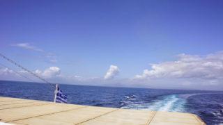 ギリシャ(1)アテネからフェリーでサントリーニ島へ