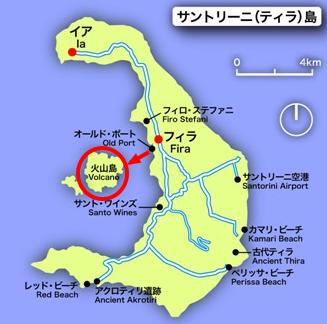 火山島地図
