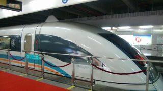 上海・蘇州(4)リニアモーターカーで上海空港へ⇒帰国