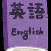 海外旅行前にはオンライン英会話で英語力アップ!