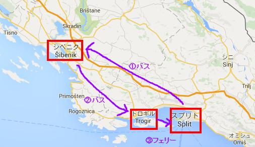 スプリット・シベニク・トロギール地図