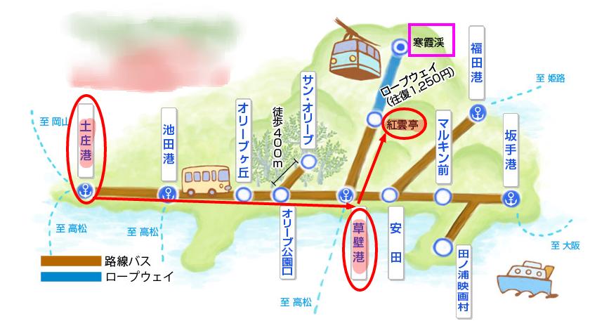 土庄港から寒霞渓までの路線図