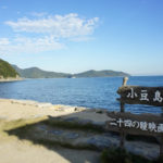 香川(3) 小豆島観光(オリーブ公園・二十四の瞳映画村)