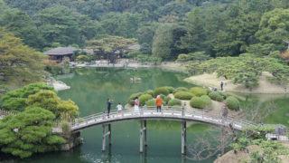 香川(8) 高松観光(玉藻公園・栗林公園)&成田へ