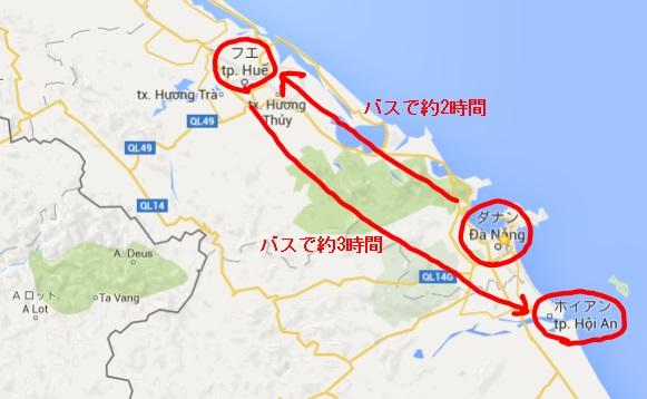 ベトナム中部地図