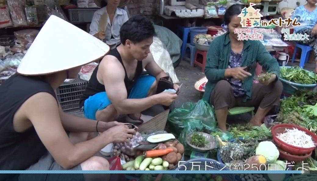 チョイ住みベトナム2