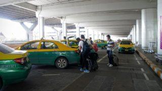 タイ(2)ドンムアン空港からバンコク市内のホテルへ