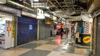 昭和の雰囲気を感じる『浅草地下商店街』