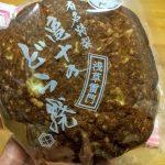 亀十のどら焼き(浅草)