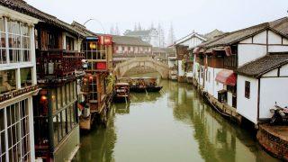 上海(7)水郷の街「朱家角」へショートトリップ