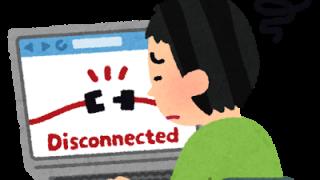 中国でインターネット規制を回避してLINEやTwitterを使う方法