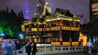 上海旅行記【概要&まとめ】