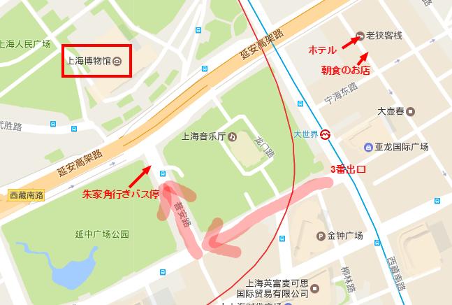zhujiajiao_busstop