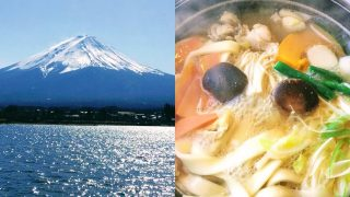 河口湖(カチカチ山ロープウェイ・遊覧船から眺める富士山・オルゴールの森)