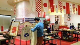 すべてMade In Japanの『京東都』。ギフトにも最適!