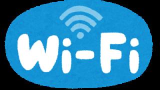 海外でインターネットに常時接続する方法