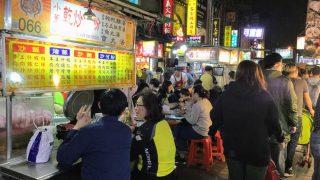 台北(3)寧夏夜市でローカルグルメ