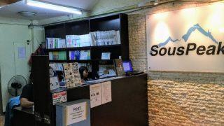 サウスピーク日本語禁止校(EOP校)に留学しています