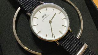 ダニエルウェリントンの時計とバングル【クーポンあり】