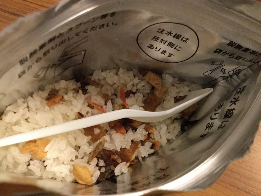 尾西食品五目ごはん開封