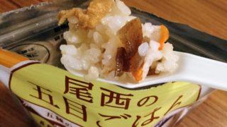 尾西食品の非常食アルファ米が海外旅行に便利【水だけで美味しいご飯】