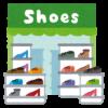 街歩きや旅行におすすめの歩きやすい靴【レディース】