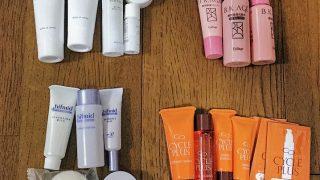 基礎化粧品のトラベルセットがお得で便利!