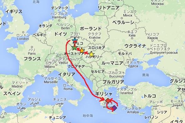 中欧ギリシャ旅行ルート