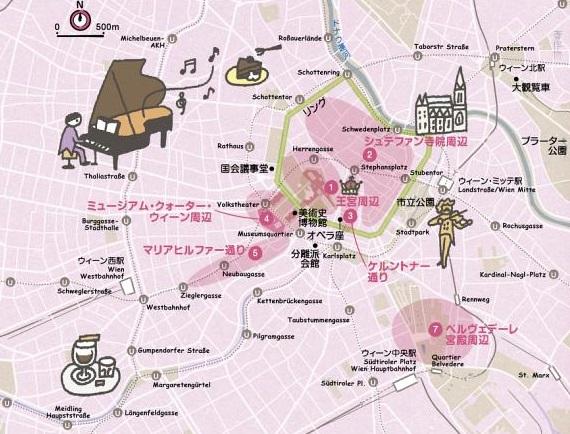 ウィーンmap