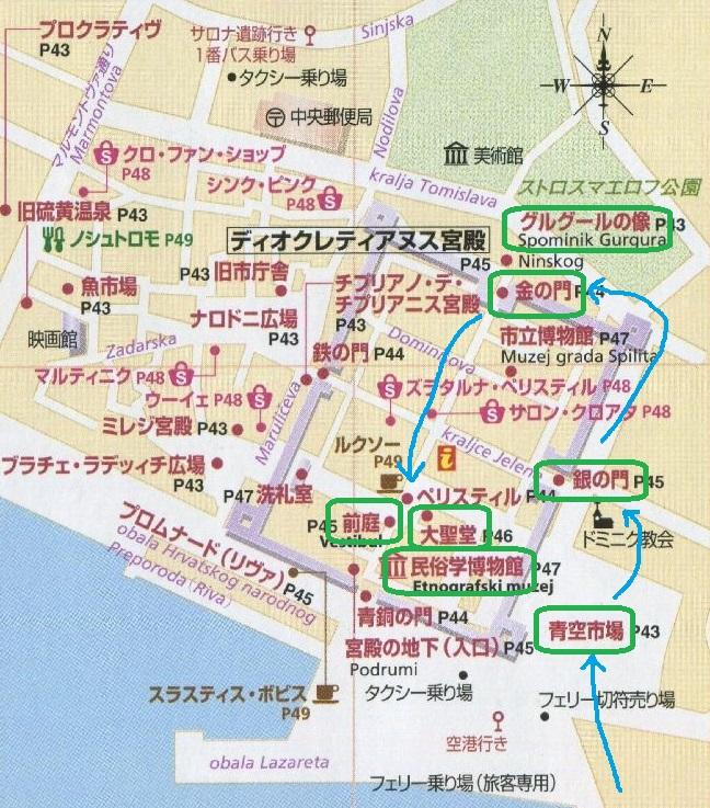 スプリット地図