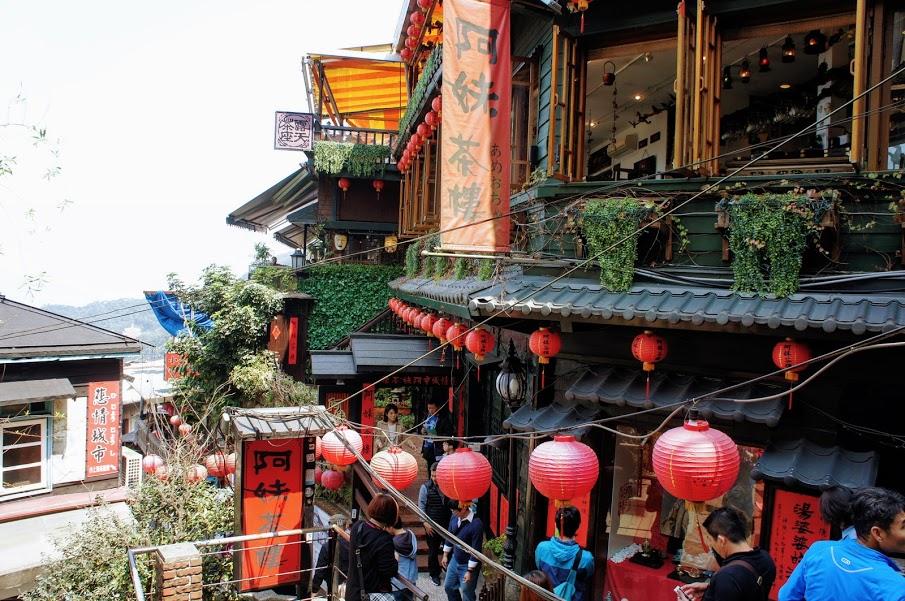 台北旅行記