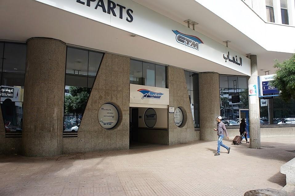 カサブランカ CTMバスターミナル