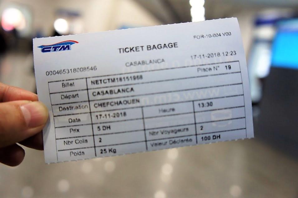 カサブランカ CTMバスステーション