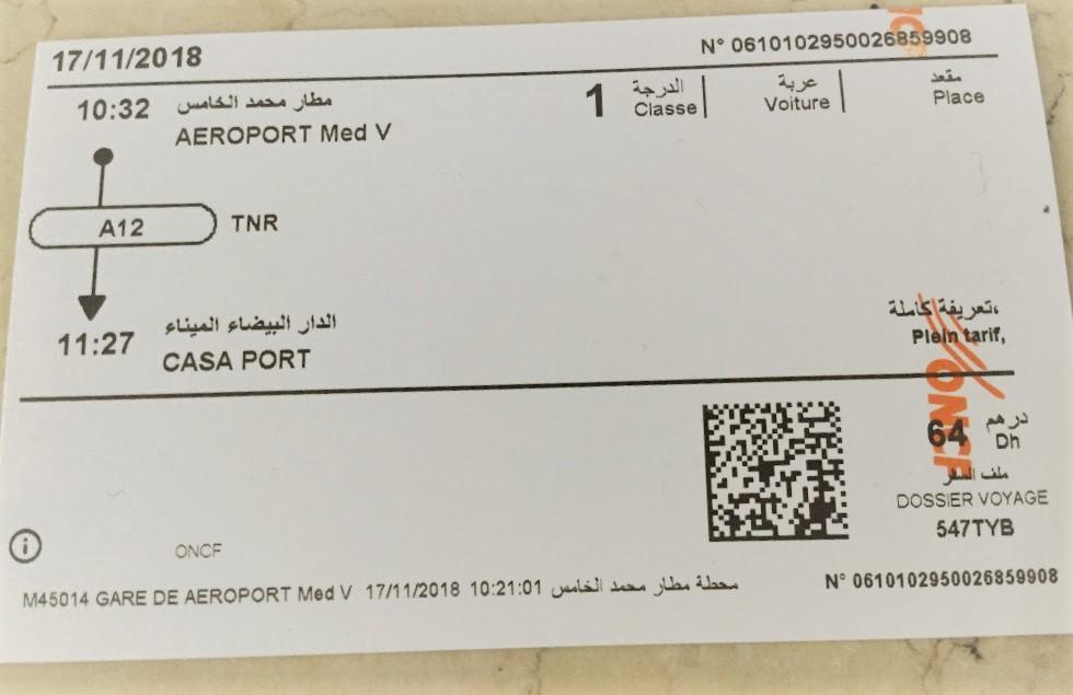 カサブランカ駅チケット