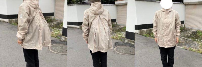 BAG in透湿レインスーツ